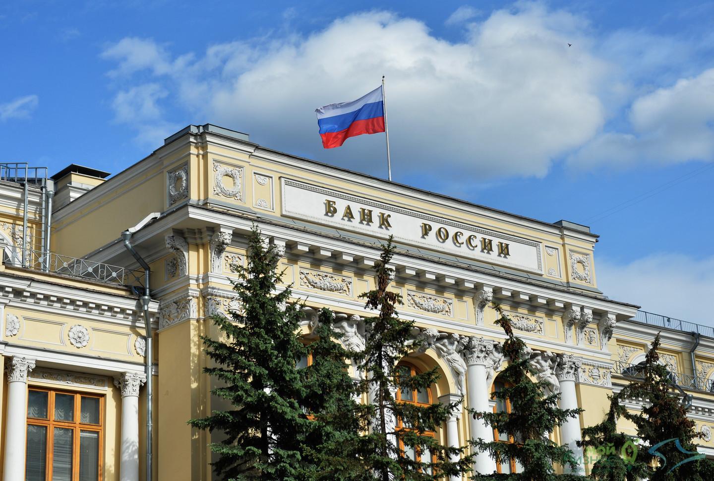 Центробанк рассказал об особенностях кредитных каникул